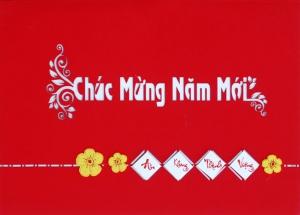 thiep-chuc-mung-nam-moi-2017-14-1482909850.jpg